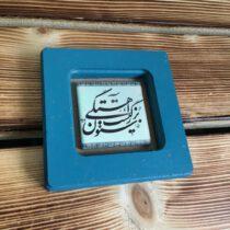 تابلو هنری سنگی با قاب چوبی